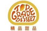 Top Grade Dessert